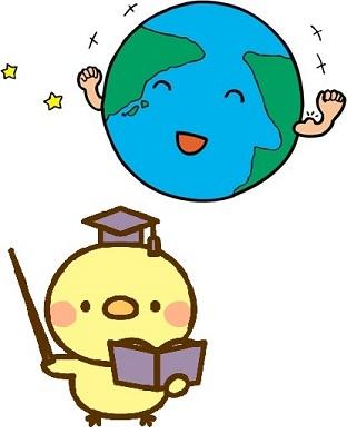 地球元気ひよこS